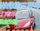 求购5-10w两厢/三厢小型车或SUV/越野车或商务车/MPV或