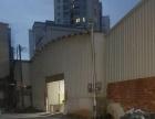 屋山 仓库 250平米 出租