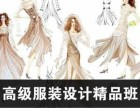上海服装裁剪培训 闸北服装工艺设计培训,怎么收费