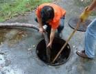 中山阜沙吸粪 疏通马桶 高压车疏通下水道