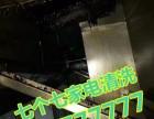 肇庆七个七家电维修清洗公司