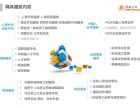 社保代理代办代缴个税--北京中企人力