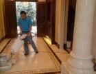 唐山兰天保洁服务有限公司专注保洁15年