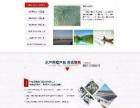郑州做网站公司,网站建设,网站宣传推广,信息群发