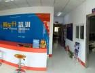 新东升培训 伊滨区暑假班 电脑培训班