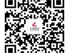 武宁/庐山旅游攻略二日游需要多少钱价值198元送1台冰箱