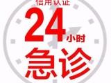 深圳市龙岗南澳宠物医院上门服务收费便宜
