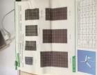 哈尔滨家用太阳能发电维修,增容,安装,太阳能路灯维修