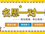 杭州名思教育看高中学霸式情书