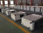 长沙芙蓉区空调安装改造工程