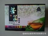 厂家定做 茶叶包装盒 高档茶叶包装 牛皮纸包装盒 彩盒