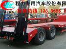 长沙市厂家直销小型挖掘机拖车 70挖掘机拖车0年0万公里面议