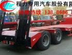 长沙市厂家直销小型挖掘机拖车 70挖掘机拖车