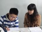 渭南家教 大学生一对一辅导老师 经验丰富精益求精 免费预约中