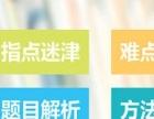 """绵阳小升初英语衔接暑期课程,贝斯达外语""""暑我第一"""""""