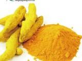 姜黄粉颗粒贴牌生产厂家山东恒康生物