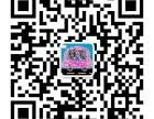 广州外贸正品服装工厂找商家合作免费备货1折出售支持一件代发