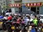 毕业离校在即从临沂大学拉出来一批学生骑的摩托跑车千元踏板便宜
