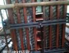 河北胜川建材主营新型剪力墙支撑建筑模板支撑顶板支撑脚手架