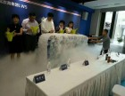 杭州干冰注水烟雾升降台8米呆干冰LOGO升牌启动仪式房产开盘