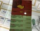 高价回收各大商场超市购物卡
