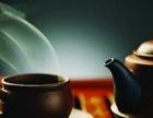 智慧私人影院·茶吧