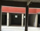 【君临滨江】小区沿河大道 商业街卖场 约225平米