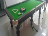 北京台球桌厂家 台球桌专卖 星牌台球桌