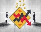 重庆投资理财股票配资咨询