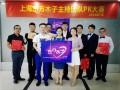 上海有主持培训学校吗