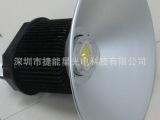 供应大功率LED工矿灯具240W 室内照明 节能环保 可调光工矿