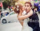 藏式汉式 婚庆跟拍