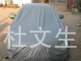 批发供应汽车车衣车罩加防光条新款车衣车罩
