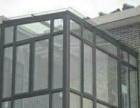 专业订做塑钢断桥门窗,换玻璃打胶