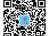 供应慧科微信会员软件