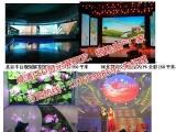 东莞舞台背景设计LED大屏幕厂家/超清全