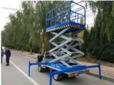 北京高空升降機租賃-作業車租賃