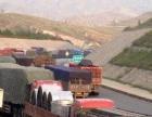 承接中山直达东三省湖南、北京、云贵川三省等地区运输