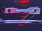 深圳塑料提手厂家供应塑料提手 (A-8)