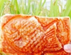 可颂鱼形烧鲷鱼烧加盟,2016最热门甜品烘培项目!