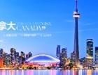 加拿大雇主担保移民 欧沃斯移民
