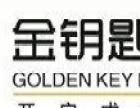 2016年晋城城区事业单位招聘课程火热报名中