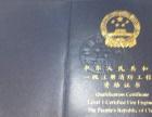 安徽一级消防工程师培训合肥消防工程师考试押题