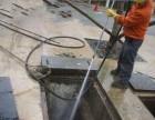 大鹏专业 疏通下水道, 疏通马桶,疏通厕所 清理化粪池