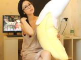 批发香蕉靠垫抱枕毛绒玩具 生日礼物 超大号水果抱枕 女生礼物