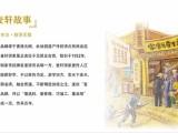 深圳员工月饼团购,月饼厂家批发员工月饼,中秋员工福利月饼