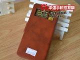 国产手机批发 直板大电池手机A9 立体大