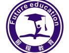 前程教育拿学历,真实可靠,学信网备案,终身有效!