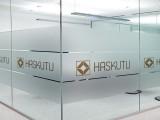 辦公室磨砂膜創意玻璃貼上門安裝