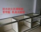 厂家直销陶瓷铝合金橱柜铝材 木纹铝材铝框铝板配件